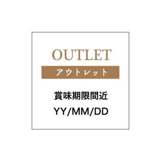 【賞味期限間近】2021/01/30 FLTグリーンティー ローカフェイン 50%OFF