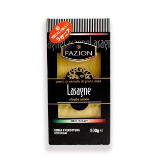 FAZION ラザニア