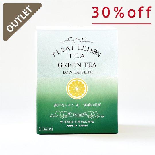 【賞味期限間近】2021/04/01 FLTグリーンティー ローカフェイン 30%OFF