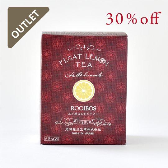 【賞味期限間近】2021/03/18 FLTルイボスレモンティー 30%OFF