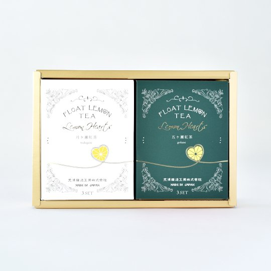FLT White Box Gift(LH月ヶ瀬、LH五ヶ瀬)