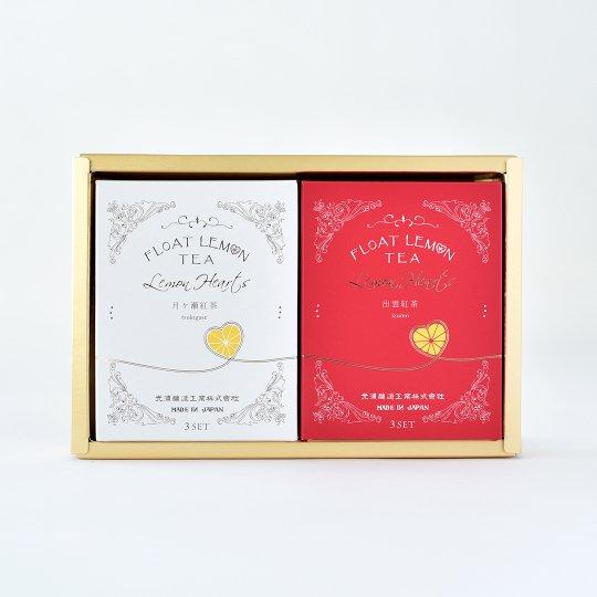 FLT White Box Gift(LH月ヶ瀬、LH出雲)