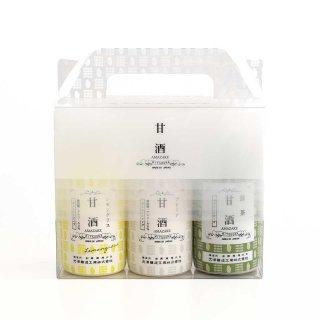 甘酒3本ギフトBOXセット(プレーン×1本・レモングラス×1本・抹茶×1本)