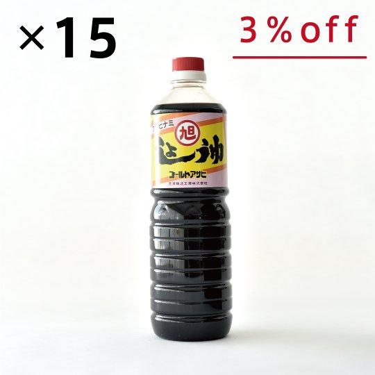 ゴールドアサヒ 15本入り 【3%OFF】