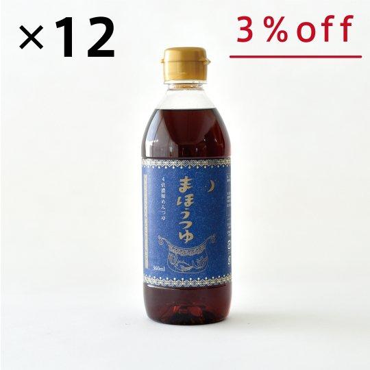 まほうつゆ 12本入り 【3%OFF】