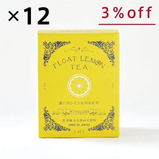 フロートレモンティー 12個入り 【3%OFF】