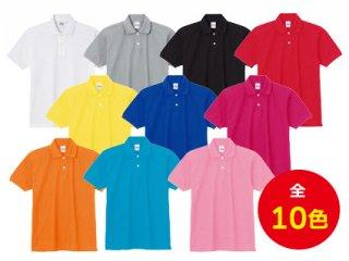 スタンダードポロシャツ 全10色 10サイズ