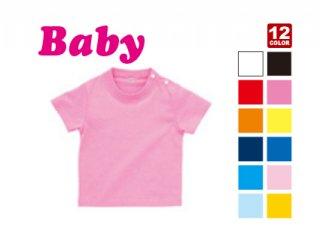 赤ちゃんTシャツ 全12色[00201-BST]