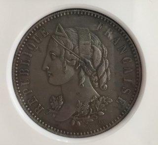 1848 ESSAI France WHITE-METAL PIEFORT 5F【MS61】