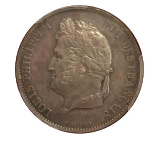 1815-1848 Sans Mil Essai France Maz-1057b【SP63】