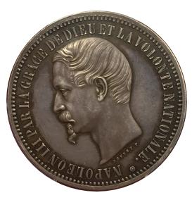 1853 Essai France Maz-1635a Piefort【SP58】