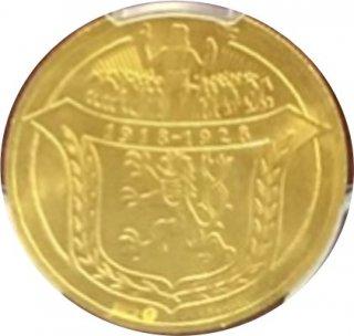 1928 4 Duk Czechoslovakia X#M4 10 Ann Republic【MS64】