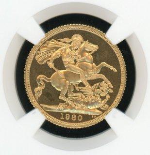 1980 G.BRITAIN 1SOV【PF 67 ULTRA CAMEO】