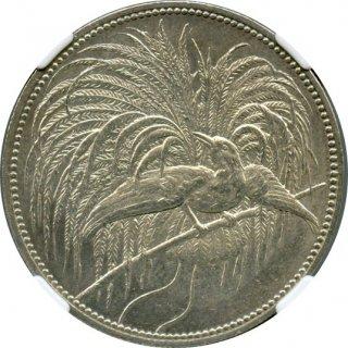 1894 A G.N. GUINEA 5M【MS63】