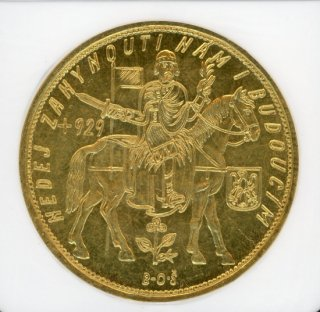 1933 CZECHOSLOV 10D  【MS65】