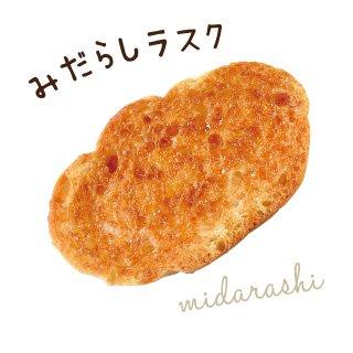 *人気No.1*みだらしラスク(12枚入)