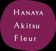 花やあきつフルール|伊豆修善寺|オリジナルアレンジメント|Hanaya Akitsu Fleur