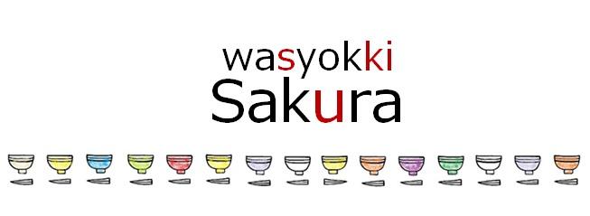 波佐見焼セレクトショップ|店舗と通販和食器Sakura