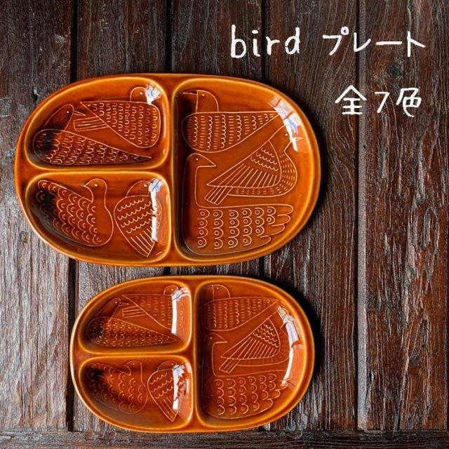 birdプレート2サイズ