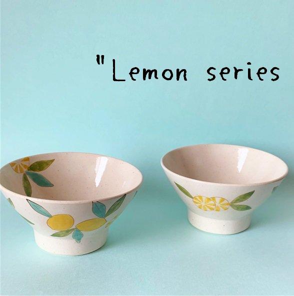 Lemon 茶碗