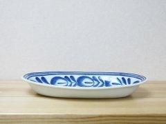 モダンブルー カレー鉢