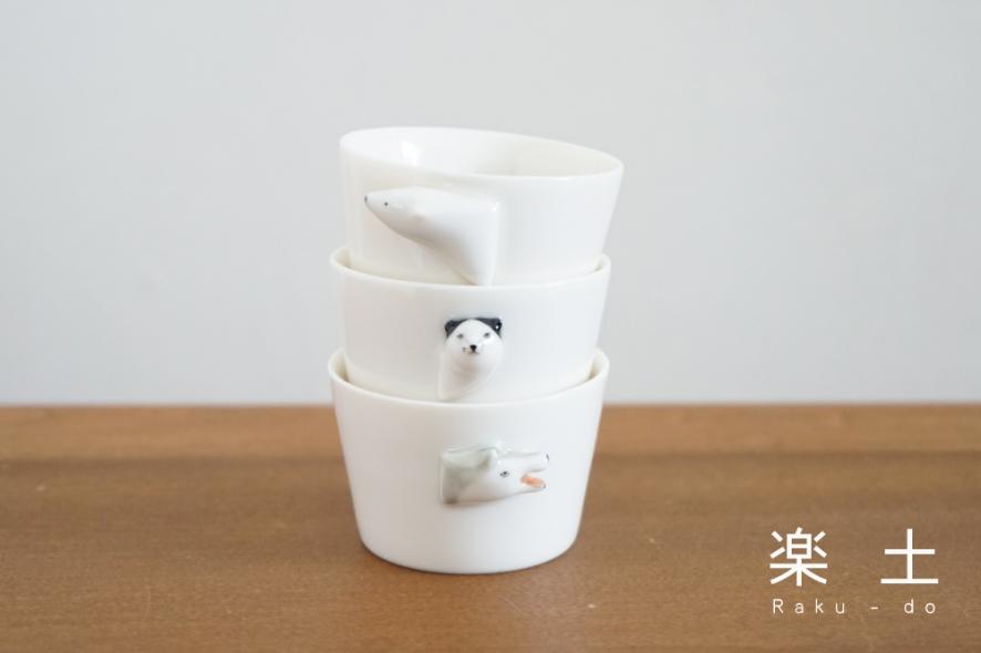 【NEW】楽土 / らくど 動物たちのうつわ