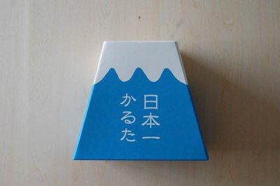 中川政七商店/日本一かるた 富士山