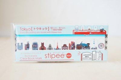 Stipee mini  街 「東京」 (STM-048) シール 付箋 ふせん