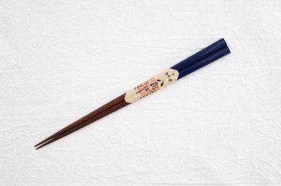 京都・白木屋 八角箸/男性用24cm