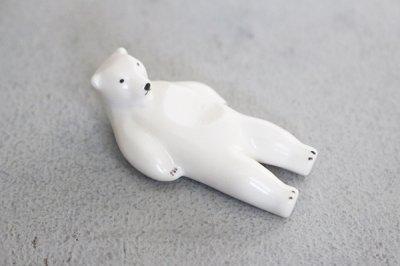 楽土 / 多田せいぞう シロクマの熊五郎 はしおき(33)