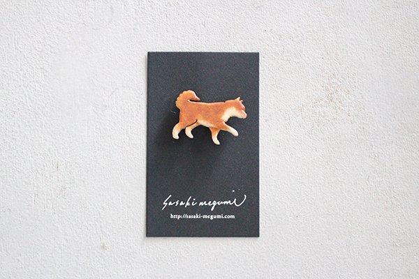 ささきめぐみ ブローチ 柴犬 (301)(302)