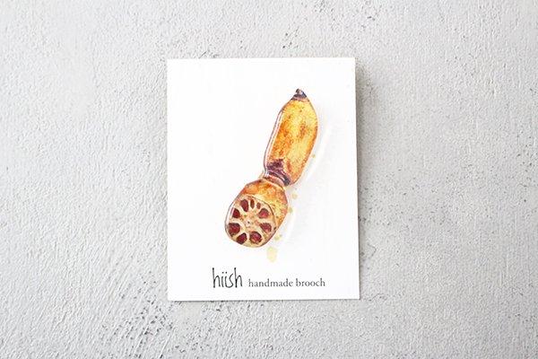 【NEW】hiish ブローチ レンコンのブローチ (44)