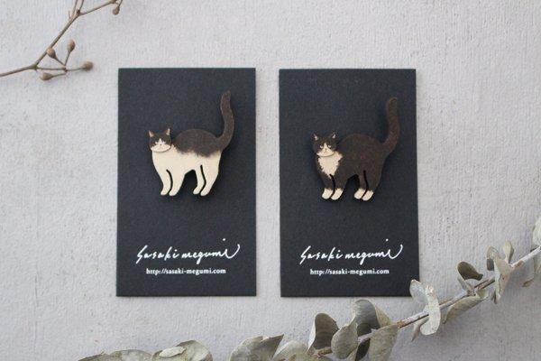 【再入荷】ささきめぐみ ブローチ 見つめる猫(6)(7)