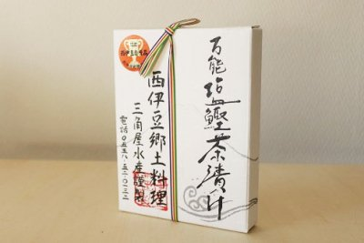 【復刻再入荷】三角屋水産 万能塩鰹茶漬け