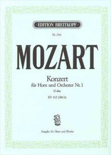 モーツァルト ホルン協奏曲 第1番(ネコボス対応)