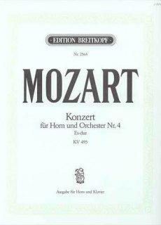 モーツァルト ホルン協奏曲 第4番(ネコボス対応)