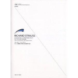 ISR リヒャルトシュトラウス ホルン協奏曲 第1番 変ホ長調 作品11(ネコボス対応)