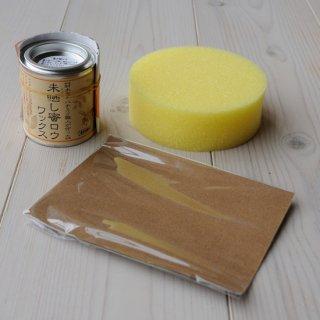 宮崎椅子製作所メンテナンスセット