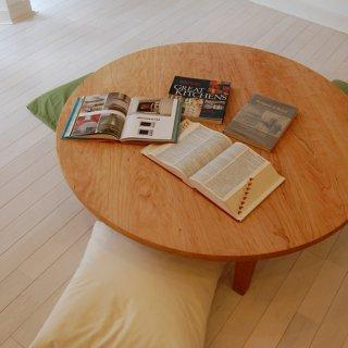 直径120cm、丸ローテーブル(早割5%オフ適用)