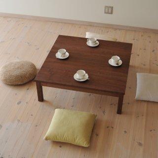 W90cm、ウォルナット正方形ローテーブルtypeS(早割適用なし)