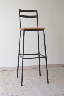鉄脚カウンターチェア(座面高70cm以上) iron counter chair