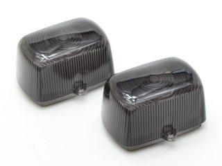 ウインカーレンズ スモーク 2枚SET NSR50/NSR800/ズーマー/XR50/XR100/ジュリオ