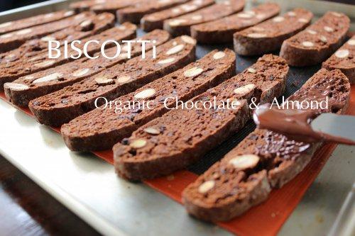 有機・フェアトレードチョコレートとアーモンドのビスコッティ