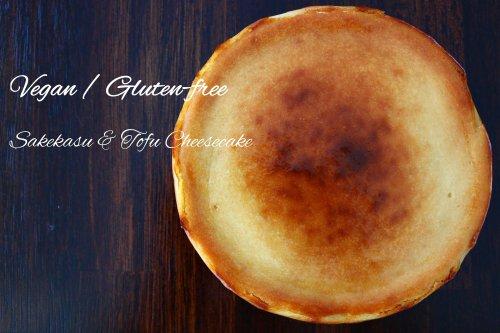 Vegan / Gluten-free 沖縄県産 島どうふと有機三河みりん粕のヴィーガンチーズケーキ  Vegan Cheesecake