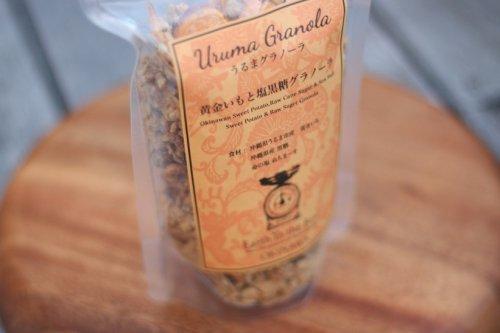 沖縄県産 純黒糖と無農薬 黄金芋の塩黒糖グラノーラ