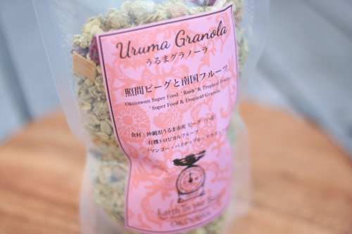 沖縄県産『ビーグ』とトロピカルフルーツ