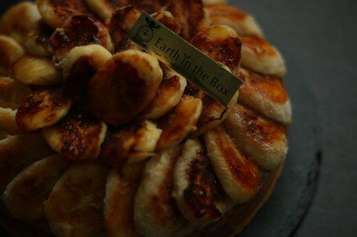 無農薬の島バナナのタルト 有機ヘーゼルナッツのプラリネと有機バニラクリーム