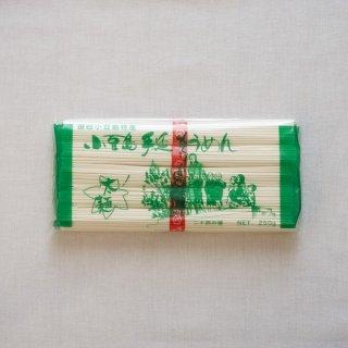 小豆島手延そうめん 素麺 太麺