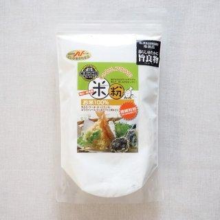 米粉|岡山県産