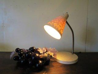 ビンテージ 60's ファイバーテーブルランプ